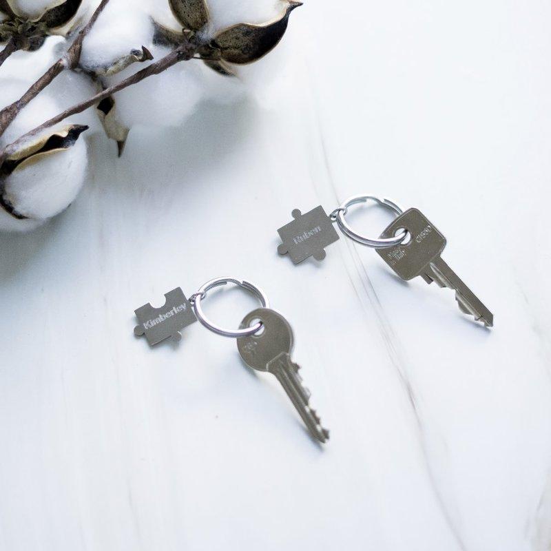 Sleutelhanger puzzelstuk set van 2 stuks